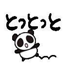 佐賀弁パンダさん(個別スタンプ:11)