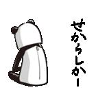 佐賀弁パンダさん(個別スタンプ:15)