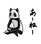 佐賀弁パンダさん(個別スタンプ:17)