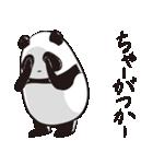 佐賀弁パンダさん(個別スタンプ:20)