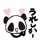 佐賀弁パンダさん(個別スタンプ:22)
