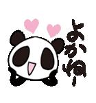 佐賀弁パンダさん