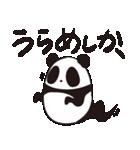 佐賀弁パンダさん(個別スタンプ:29)
