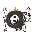 佐賀弁パンダさん(個別スタンプ:30)