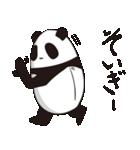 佐賀弁パンダさん(個別スタンプ:37)