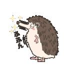 うつろなハリネズミ(個別スタンプ:36)
