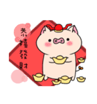 yogurt's pig 2 (happy new year)(個別スタンプ:03)