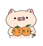 yogurt's pig 2 (happy new year)(個別スタンプ:07)