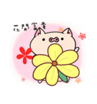 yogurt's pig 2 (happy new year)(個別スタンプ:08)
