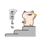 yogurt's pig 2 (happy new year)(個別スタンプ:09)