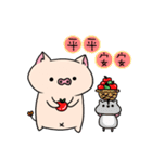 yogurt's pig 2 (happy new year)(個別スタンプ:12)