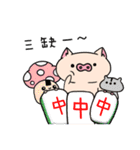 yogurt's pig 2 (happy new year)(個別スタンプ:13)