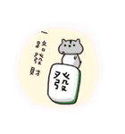 yogurt's pig 2 (happy new year)(個別スタンプ:14)
