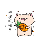 yogurt's pig 2 (happy new year)(個別スタンプ:15)