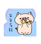yogurt's pig 2 (happy new year)(個別スタンプ:17)
