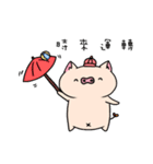 yogurt's pig 2 (happy new year)(個別スタンプ:19)