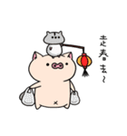 yogurt's pig 2 (happy new year)(個別スタンプ:20)