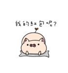 yogurt's pig 2 (happy new year)(個別スタンプ:23)