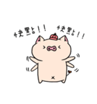 yogurt's pig 2 (happy new year)(個別スタンプ:28)