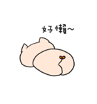 yogurt's pig 2 (happy new year)(個別スタンプ:31)