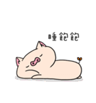 yogurt's pig 2 (happy new year)(個別スタンプ:34)