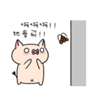 yogurt's pig 2 (happy new year)(個別スタンプ:39)