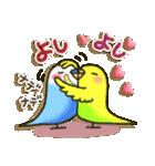 インコちゃん ラブリーな日常パック(個別スタンプ:2)