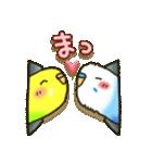 インコちゃん ラブリーな日常パック(個別スタンプ:8)