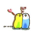 インコちゃん ラブリーな日常パック(個別スタンプ:10)