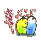 インコちゃん ラブリーな日常パック(個別スタンプ:11)