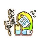 インコちゃん ラブリーな日常パック(個別スタンプ:16)