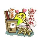 インコちゃん ラブリーな日常パック(個別スタンプ:17)