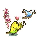 インコちゃん ラブリーな日常パック(個別スタンプ:22)