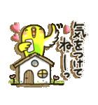 インコちゃん ラブリーな日常パック(個別スタンプ:24)