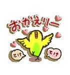 インコちゃん ラブリーな日常パック(個別スタンプ:25)