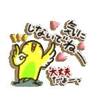 インコちゃん ラブリーな日常パック(個別スタンプ:29)