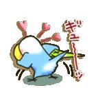 インコちゃん ラブリーな日常パック(個別スタンプ:32)