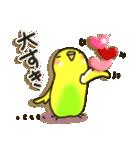 インコちゃん ラブリーな日常パック(個別スタンプ:35)