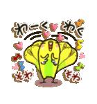 インコちゃん ラブリーな日常パック(個別スタンプ:37)