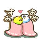 インコちゃん ラブリーな日常パック(個別スタンプ:40)