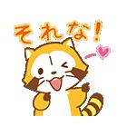 ラブラブ∞ラスカル アニメスタンプ(個別スタンプ:08)