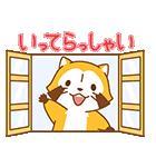 ラブラブ∞ラスカル アニメスタンプ(個別スタンプ:23)