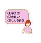 三択ちゃん(個別スタンプ:01)