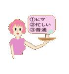 三択ちゃん(個別スタンプ:02)