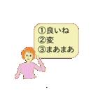 三択ちゃん(個別スタンプ:04)