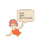 三択ちゃん(個別スタンプ:05)