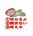 三択ちゃん(個別スタンプ:06)