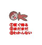 三択ちゃん(個別スタンプ:07)
