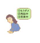 三択ちゃん(個別スタンプ:08)