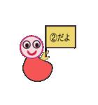 三択ちゃん(個別スタンプ:10)